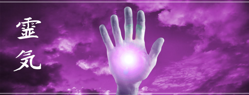 Violet Flame Reiki Attunement